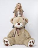 """Медведь """"Рафаэль"""" 180 см  Светло-коричневый"""