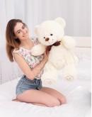 """Медведь """"I love you"""" 85 см Молочный"""